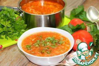 Рецепт: Томатный рисовый суп