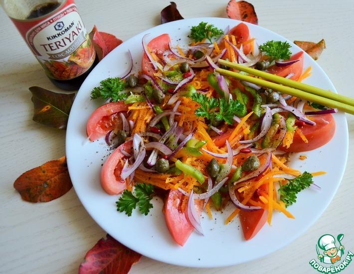 Рецепт: Салат Листопад