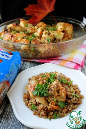 Baked buckwheat with chicken
