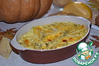 Рецепт: Ракушки, запеченные с тыквой и сыром