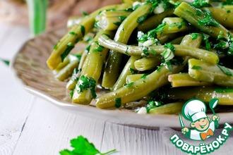 Рецепт: Грузинский салат из зеленой фасоли