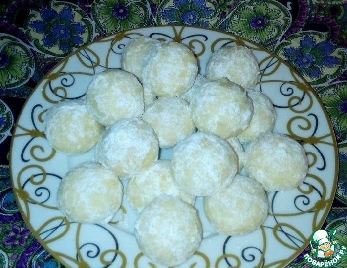 Рецепт: Печенье песочное Снежные шарики