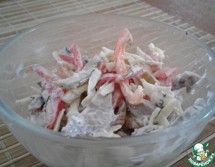 Рецепт: Салат-закуска из языка Фантазия