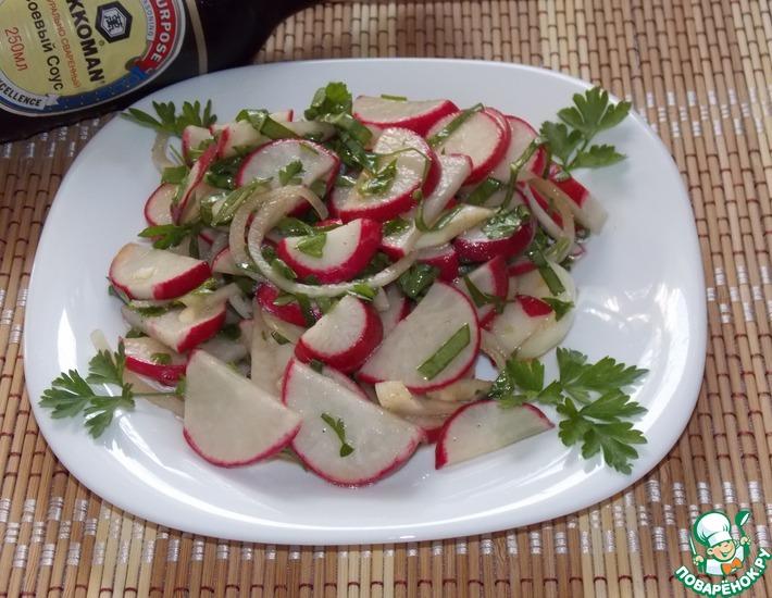 Рецепт: Салат с редисом и щавелем
