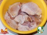 Курица в соусе с виноградом Изабелла ингредиенты