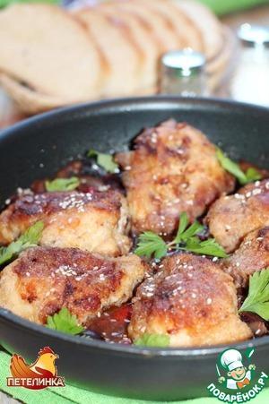 Курица в соусе с виноградом Изабелла