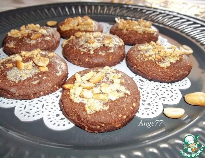 Рецепт: Шоколадно-ореховое печенье Благодарность