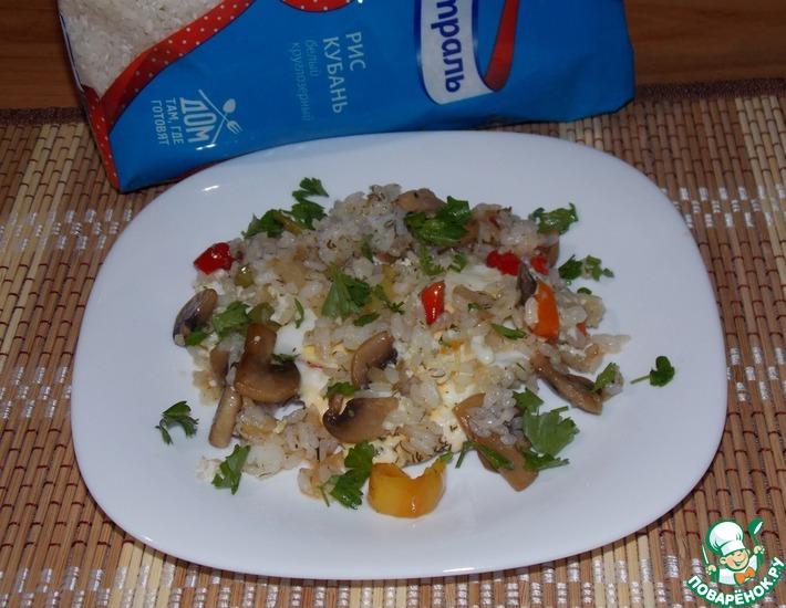 Рецепт: Рис с яйцами, грибами и овощами