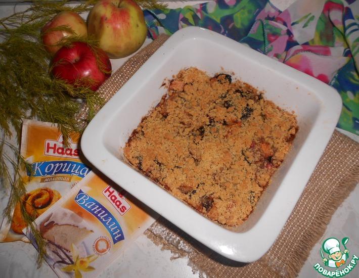 Рецепт: Крамбл с яблоками и черносливом