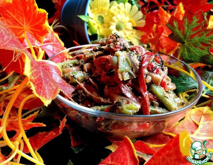 Рецепт: Салат по мотивам зеленого лобио