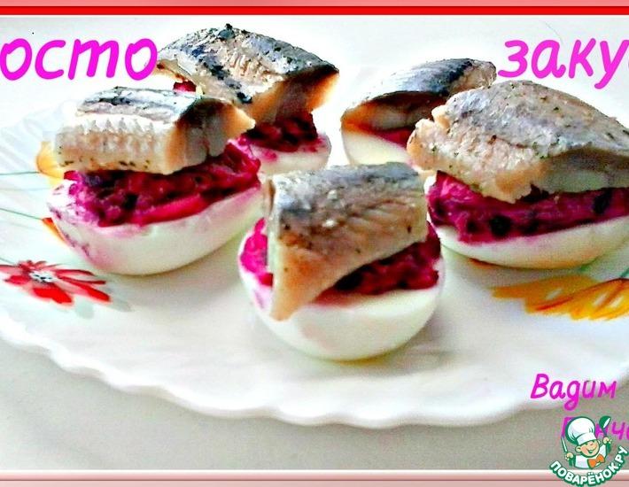 Рецепт: Закуска из яиц, свеклы и сельди
