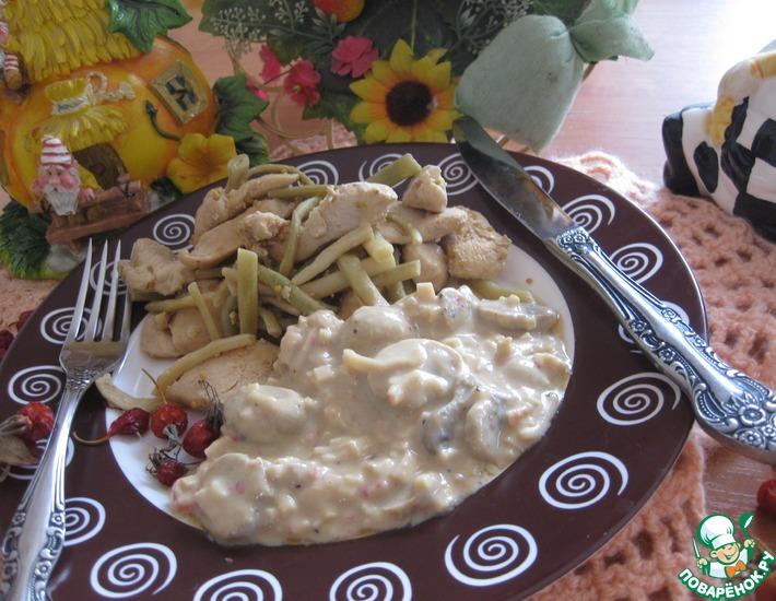 Рецепт: Обед в восточном стиле