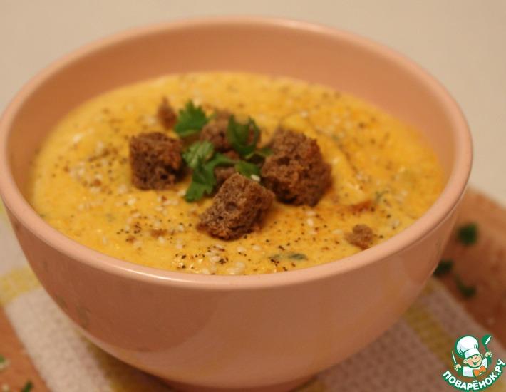 Рецепт: Тыквенный крем-суп с кинзой