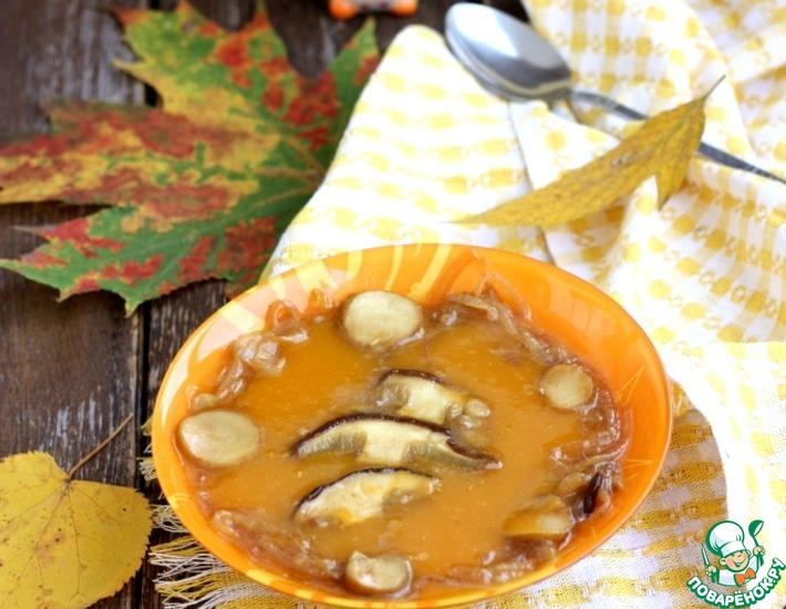 Рецепт: Тыквенный суп-пюре с грибами