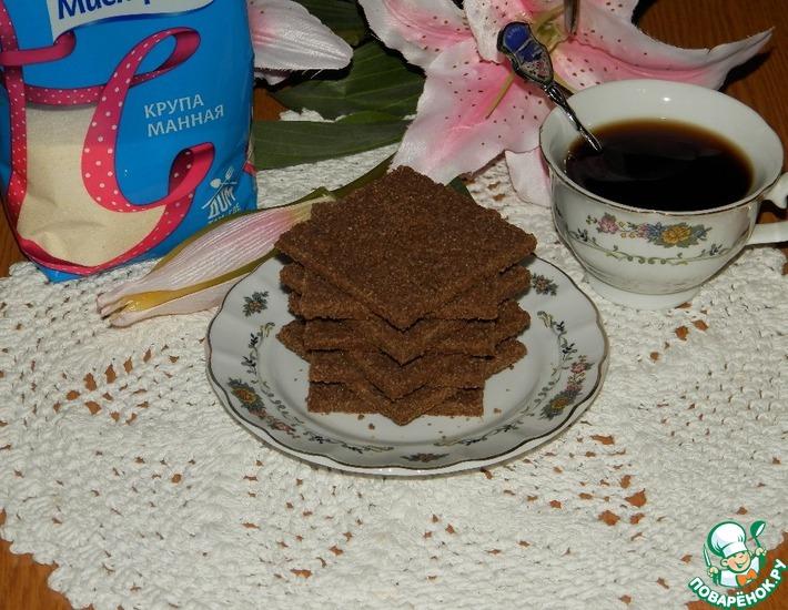 Рецепт: Шоколадные печенья-пирожные «Два в одном»