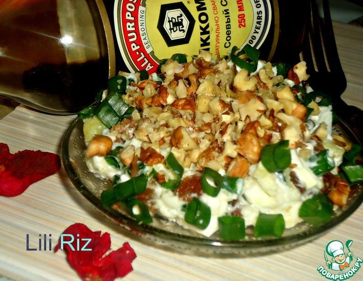 Рецепт: Салат с изюмом и орехами