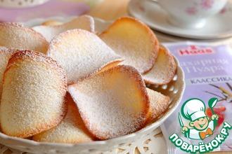 Рецепт: Печенье Тюиль