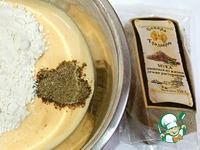 Тыквенные ленивые вареники ингредиенты