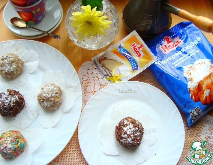 Рецепт: Шведские шоколадные шарики