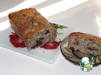 Пирог с яблоками, финиками и маком ингредиенты