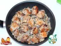 Курица с картофелем фри ингредиенты