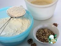 """Лепешка с орехами """"Сауш-нан"""" ингредиенты"""