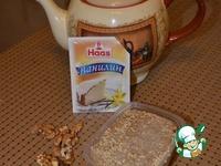 "Халва ""Мутиорех"" ингредиенты"