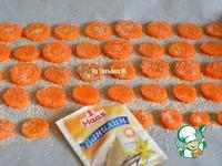 Морковное лакомство Паренча ингредиенты