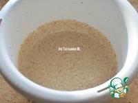 Печенье Ншаблит ингредиенты