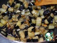 Салат из баклажанов с копченой рыбой ингредиенты