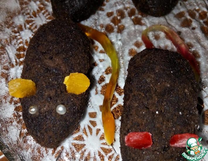 Рецепт: Пирожные Хэллоуинские мышки