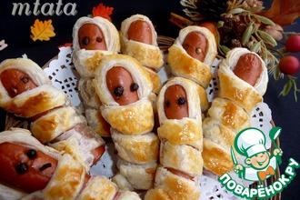 Рецепт: Сосиски в тесте Мумии