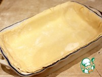 Воздушный рисовый пирог под тыквенным суфле ингредиенты