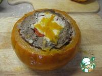 Мясная закуска в тыкве ингредиенты