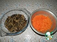 Супер-быстрые маринованные грибы «Праздничные» ингредиенты