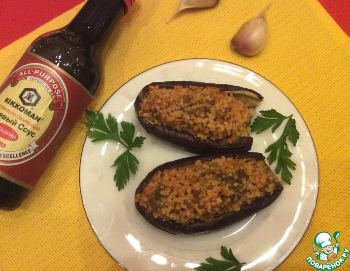 Рецепт: Баклажаны с кус-кусом