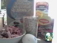 """Оладьи из пятизерновых хлопьев """"Класс!"""" ингредиенты"""