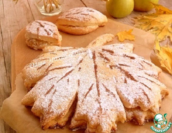 Рецепт: Песочный пирог Осенний лист