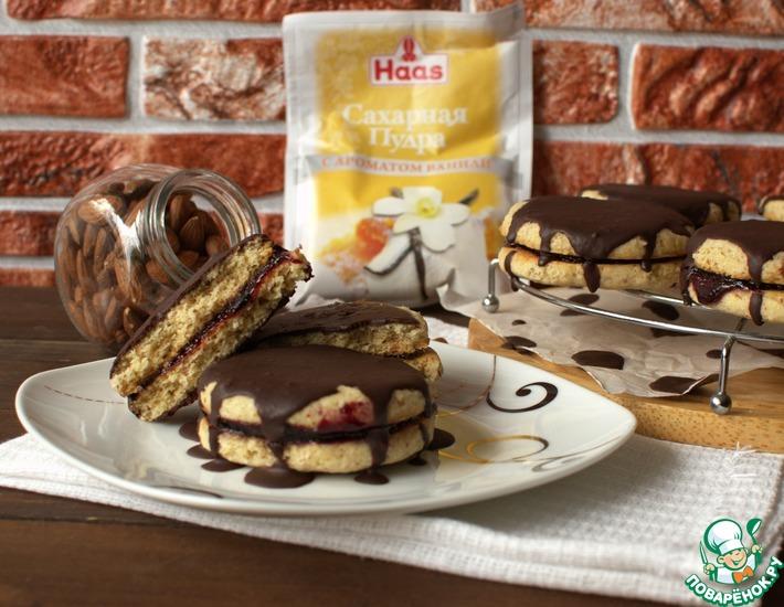 Рецепт: Печенье Ишльские тортики