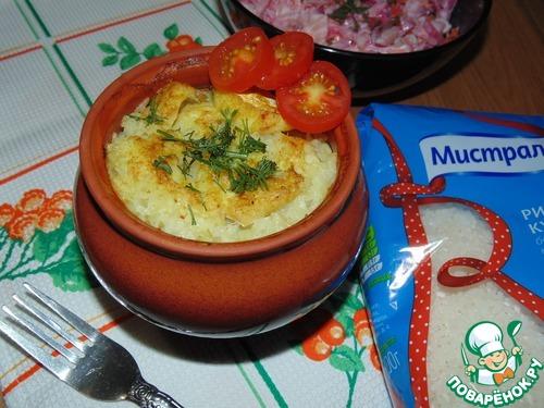 Рецепт Рис с рыбой в горшочках
