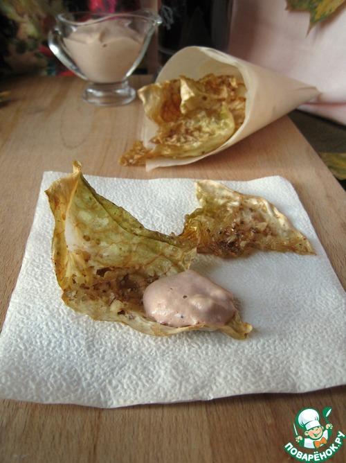 Рецепт Капустные чипсы + сливовый майонез