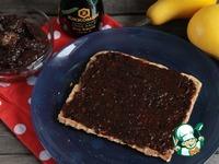 """Торт вафельный """"Гамма вкусов"""" ингредиенты"""