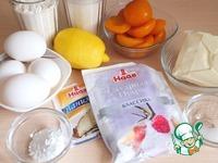 Пирог с абрикосами в лимонной глазури ингредиенты