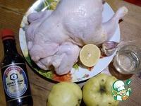 Курица, фаршированная айвой ингредиенты