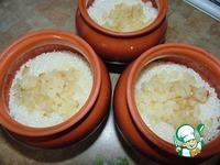 Рис с рыбой в горшочках ингредиенты