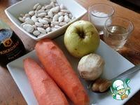 Салат из фасоли с морковью ингредиенты