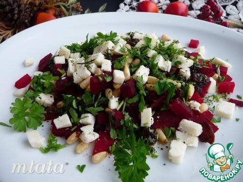 Рецепт Салат из свеклы и кедровыми орешками