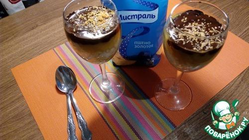 Рецепт Пшенный десерт с манго и шоколадом