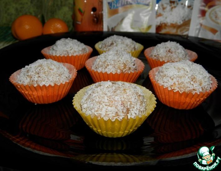 Рецепт: Сладости Золотистые конфеты