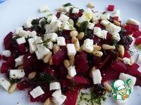 Салат из свеклы и кедровыми орешками ингредиенты
